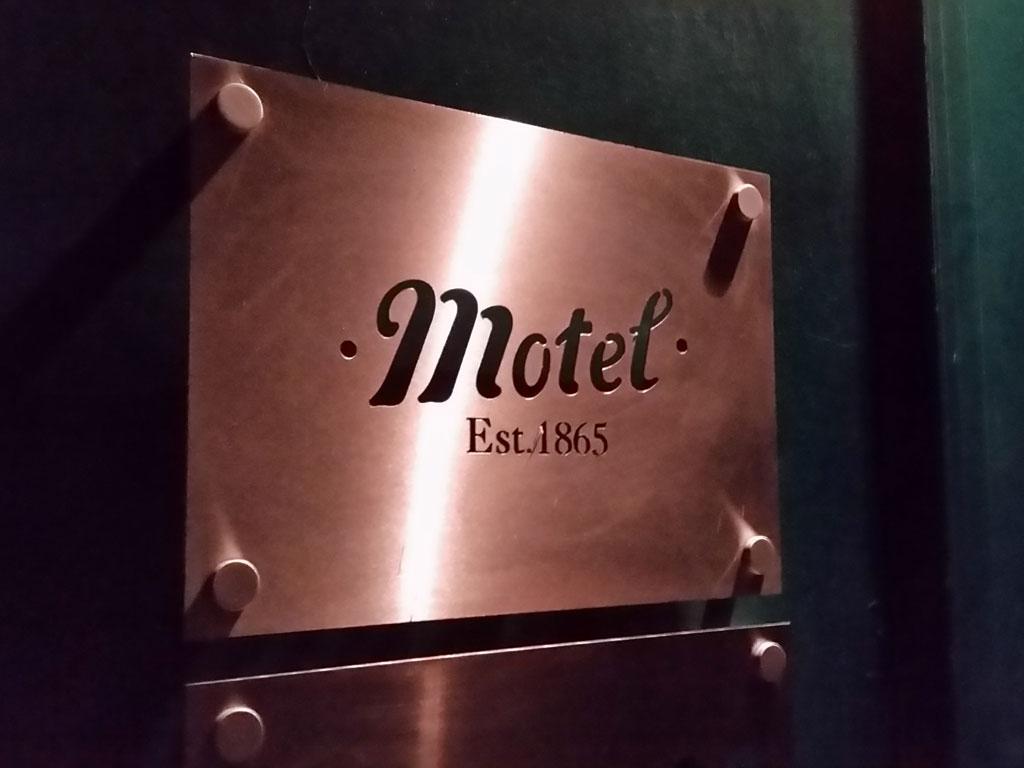 Motel-Studios-Events-Hackney-Outside-Logo